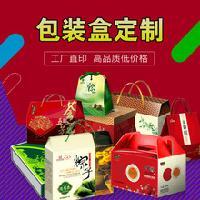 糖果彩盒包装盒