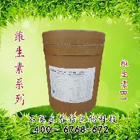维生素B1(盐酸硫胺素)