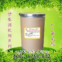 L-蛋氨酸质优价廉