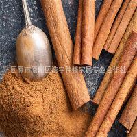肉桂粉 玉桂纯粉 桂皮粉 价格 肉桂纯粉 批发 食品添加剂 浩宇