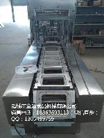 净菜PPC塑料盒装连续式封口气调包装机