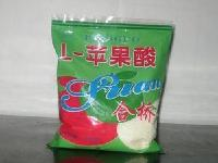 供应L-苹果酸