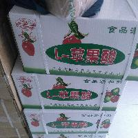 L-苹果酸的添加量