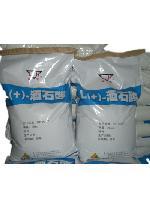 供应L-酒石酸
