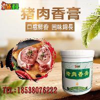高端 猪肉风味香精 猪肉香膏咸味调香精味味科