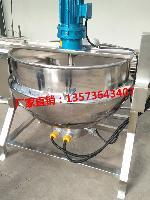 肉类蒸煮夹层锅  蔬菜炒锅  卤味蒸煮锅
