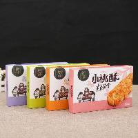 包装盒定做 食品包装盒  休闲零食包装 青岛厂家直销