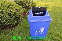 德阳手摇推盖垃圾桶生产厂家
