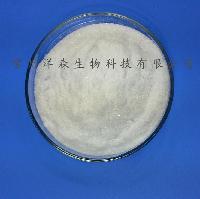 现货批发(柠檬酸亚锡二钠)食品防腐剂剂 安全稳定