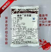 厂家直供国标甜味剂 AK糖(安赛蜜) 高含量高甜度安赛蜜