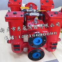 SRFB系列双筒直回式回油过滤器(新型)
