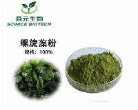 保健原料  螺旋藻粉  天然螺旋藻提取粉 螺旋藻蛋白粉60%