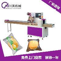 面包包装机 食品枕式包装机