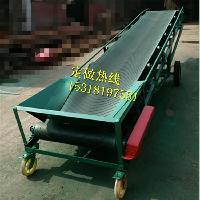 大倾角皮带输送机 江苏皮带机厂家x1