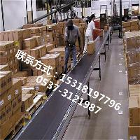 新型粮食装车输送机 节能皮带机 y1