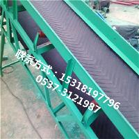 混凝土输送机 生产爬坡皮带输送机 y1