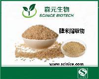 糙米提取物   膳食纤维