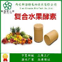 复合水果酵素粉 西安斯诺特 多重水果萃取 全水溶产品 工厂价