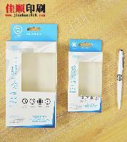 福永印刷厂家 纸盒包装 卡盒 坑盒 手工盒 开窗彩盒
