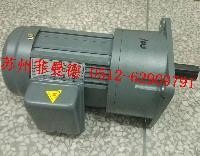 食品机械专用进口减速电机_卧式齿轮减速机苏州工厂直销