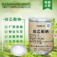 优质饲料级双乙酸钠价格