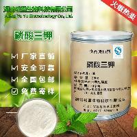 优质食品级磷酸三钾价格