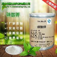 优质食品级碳酸钾价格