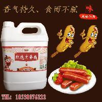 供应味科红烧肉香精 红烧肉香精价格 高端风味香精香料