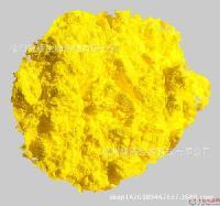 食品级柠檬黄现货供应