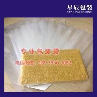 河南星辰包装专业定制食品包装袋塑料袋高温袋抽真空袋