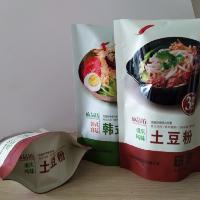 郑州星辰包装专业定制包装袋设计印刷服务