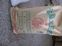 全脂大豆粉生产商