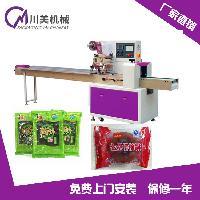 厂家直销  全自动柿饼包装机 包装机封口机