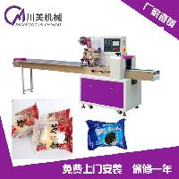厂家直销 佛山川美 CM-250全自动威化饼包装机 广州威化饼包装机