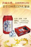 易拉罐啤酒代理商厂家供货