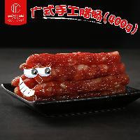 正宗广式手工腊肠香肠400g  厂家直销 美缀美腊味