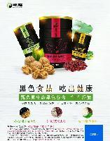 黑健康纯谷物营养代餐粉荷叶魔芋粉减肥消脂招经销商
