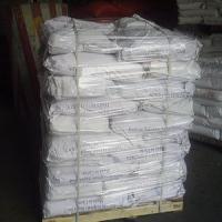 厂家大量供应 食品级 壳聚糖