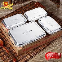 锡纸打包盒 铝箔餐盒外卖打包盒 便当盒一次性高档饭