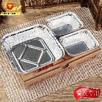 快餐盒商务一次性打包盒 套餐铝箔饭盒 外卖锡纸餐盒