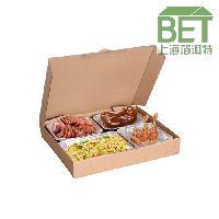 227-4 四格铝箔快餐盒 外卖打包盒 0.9一套
