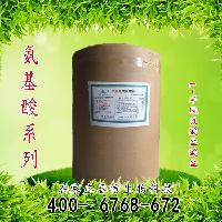L-半胱氨酸盐酸盐25公斤/桶
