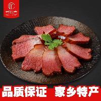 重庆特产土猪烟熏肉制品 柏丫香薰川味腊肉咸肉500g 年货礼购
