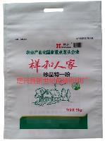 现货供应空白无纺布面粉袋大米包装袋环保手提式无纺布面粉袋