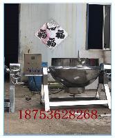导热油夹层锅  立式夹层锅 煮咸鸭蛋锅