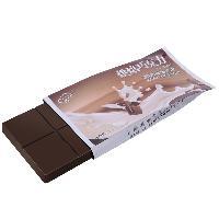 澳貝萊烘焙黑巧克力DIY原料大板塊巧克力磚1KG(代可可脂)