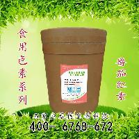 番茄红素1公斤/袋