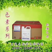 焦糖色素20公斤/箱