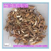 百脉根提取物 五叶草提取物 牛角花提取浸膏 宁夏中药材