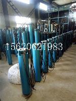 高扬程潜水泵,耐高温热水井用扬程800米+潜水泵